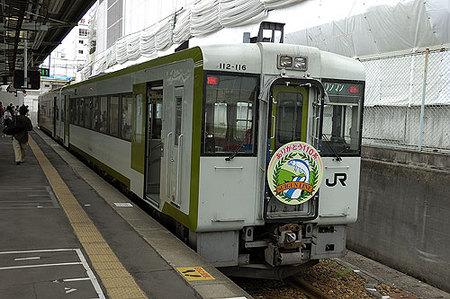Mito_070818_01