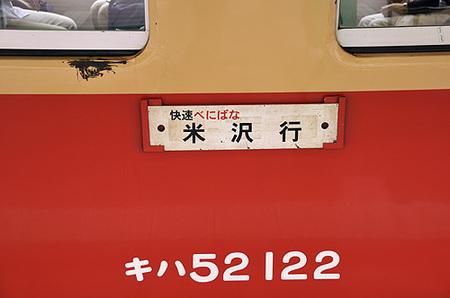 _dsc6432