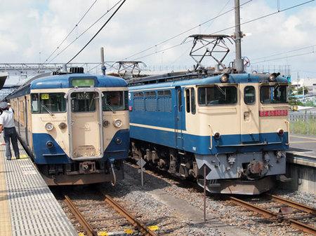 P9050610