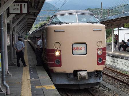 P9060687
