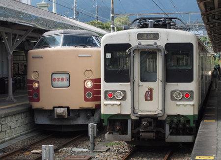 P9060707
