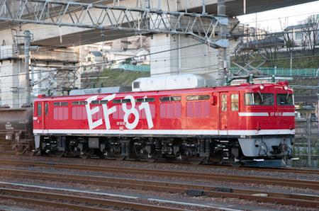 20091220_dsc7724