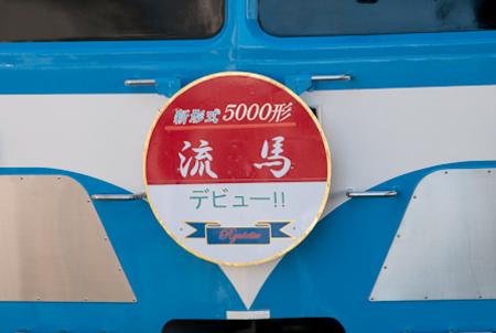 20100123_dsc8276