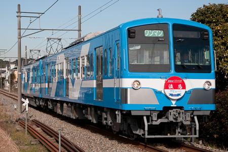 20100123_dsc8298