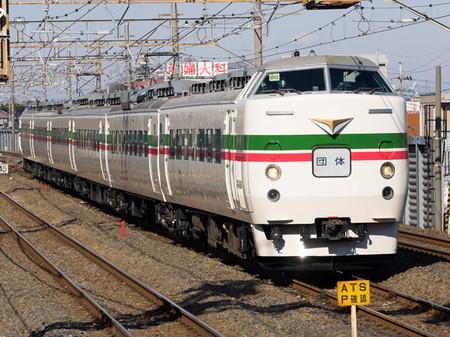 P1112480