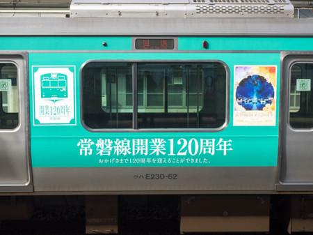 Pb260650