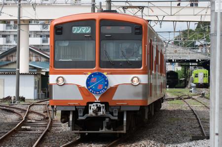Dsc_2666