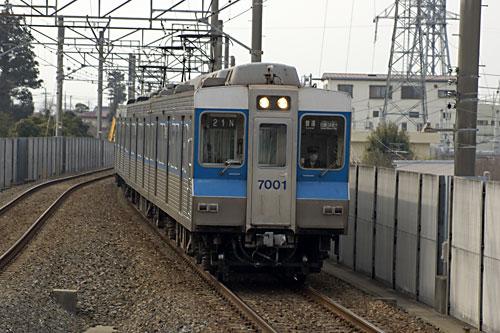 hokusou7000