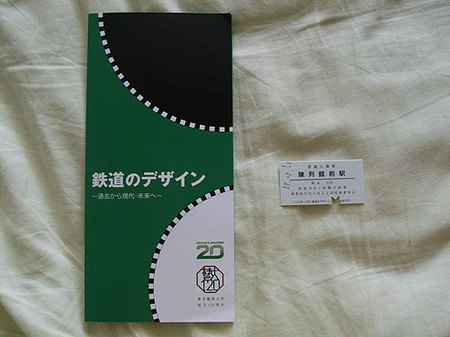 R0010293