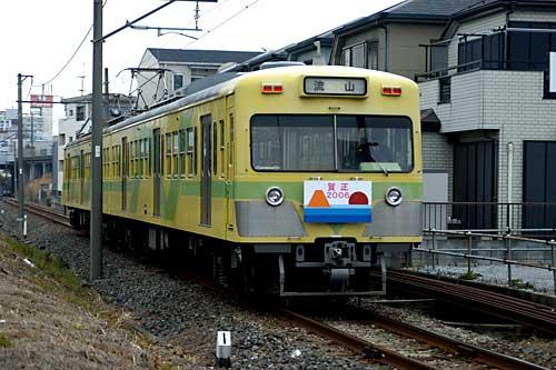 ryutetsu_060102_02
