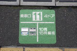 tuchiura_0710_01
